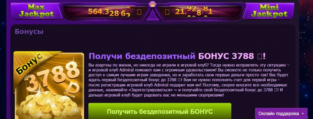 Стратегии zoom poker call