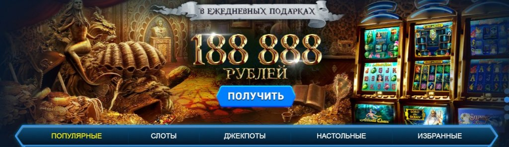 casino-admiral-777-official-site